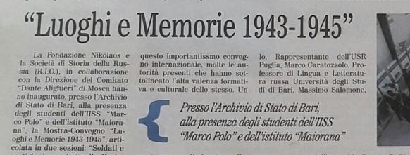 LUOGHI E MEMORIE 1943-1945: esperienza degli studenti del Marco Polo presso l'archivio di Stato